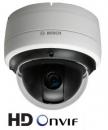 AutoDome Junior HD Fixed Camera