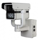 DINION IP imager 9000 HD