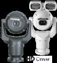 MIC IP dynamic 7000 HD
